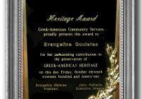 15_heritage-award